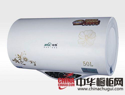 佳雪电器-厨房电器-电热水器系列
