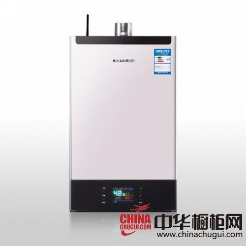 前锋橱柜-恒温强排热水器jsq26/36-f10